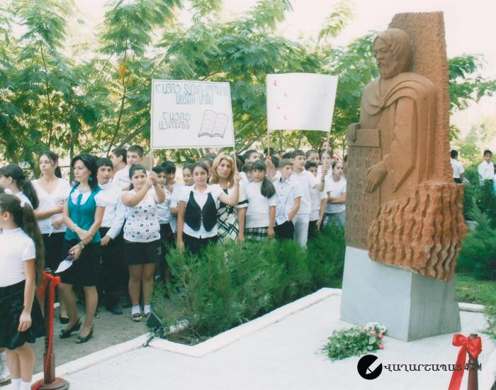 Մեսրոպ Մաշտոցի արձանի բացումը